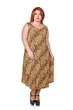Модный сарафан батал Бриз леопард (58-64)
