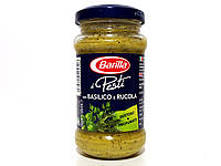 "Соус песто з базиликом и рукколой, Pesto con basilico e rucola ""Barilla"" 190 г"