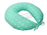 Подушка для кормления KIDIGO Звезды (с наволочкой)