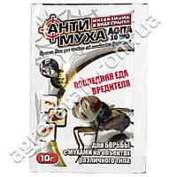 Агромакси Антимуха Agita 10 г