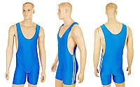 Трико для тяжелой атлетики мужское CO-3536-BL синий (бифлекс, р-р M-XL (RUS 46-52))