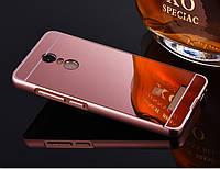 Металлический зеркальный чехол бампер для Xiaomi RedMi Note 3 (4 цвета в наличии)