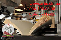Печать, издание и публикация и книг в Украине