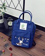 Сумка-рюкзак для города с модным принтом оленя синий маленький