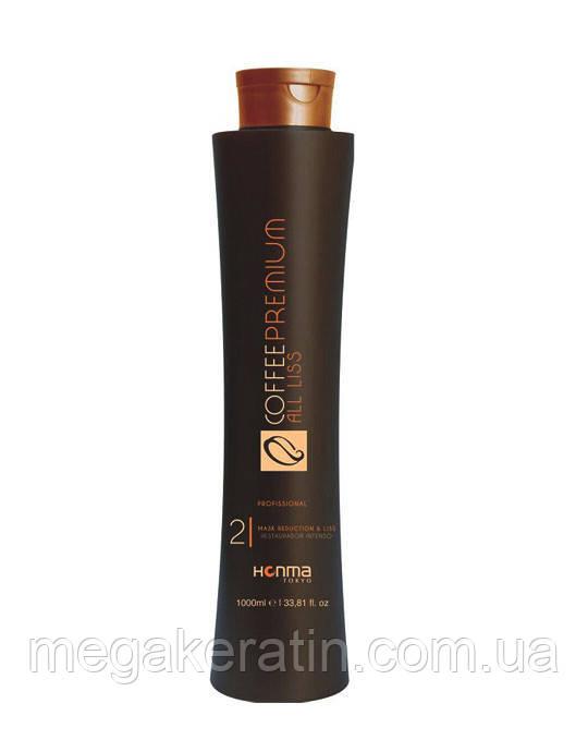 Кератин для выпрямления волос Coffee Premium (Кофе Премиум) Honma Tokyo 500мл