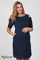 Летнее платье для беременных и кормящих Unique, из батиста-прошвы, синее