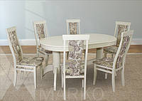 Овальный стол и стулья в слоновой кости КОМПЛЕКТ № 32