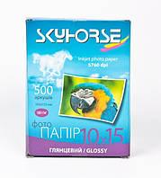 """Уцененные Skyhorse SO-GP 180 A6-500 """"Glossy"""""""