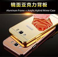 Металлический зеркальный чехол бампер для Samsung J510H Galaxy J5 2016 (4 цвета в наличии)