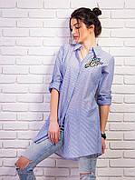 Модная молодежная рубашка в полоску с вышывкой