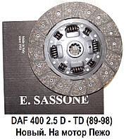 Диск сцепления для DAF 400 2.5 D - TD (89-98) Мотр Пежо. Фередо ДАФ 400 Лейланд. Leyland.