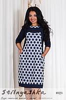 Утонченное женское платье большого размера Горохи