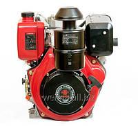 Дизельный двигатель Weima WM188FB (вал шпонка), диз 12.0л.с.456cc/цилинд сьем, Ручной стартер. для мотоблоков