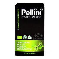 Зеленый кофе в зернах из Италии Pellini Caffe Verde 250 г.