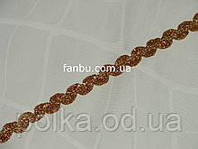 """Декоративная золотая тесьма """"легкая волна""""металлизированная, ширина 1.2см"""