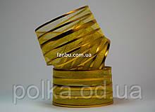 Золотая лента для бантов с красивым переливом (ширина 5 см)1 уп-25ярдов)