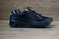 Кроссовки Nike Air Max Hyperfuse 90 Blue мужские