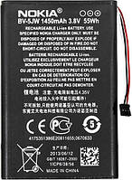 Аккумулятор для Nokia Lumia 800, Nokia N9 оригинальный, батарея BV-5JW