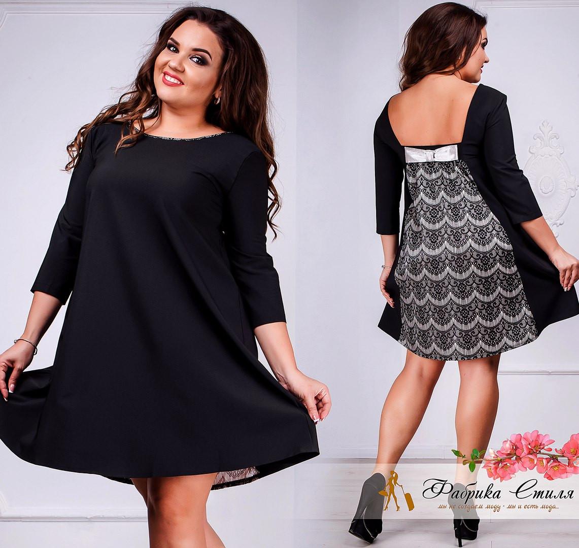 Платье а-силуэта большого размера купить