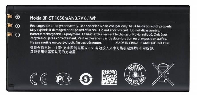 Оригинальный аккумулятор Nokia BP-5T для мобильного телефона Nokia Lumia 820, фото 2