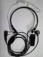 Гарнитура скрытого ношения с ларингофоном ML-15 K1 для радиостанций Kenwood / Baofeng / Wouxun / Quansheng
