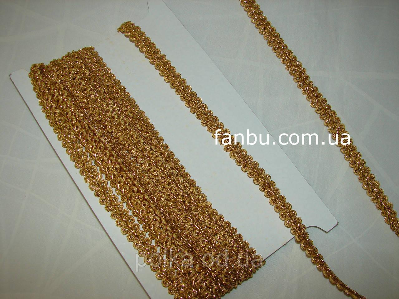 """Золота тасьма """"шанель нова"""" металізована, ширина 1.2 см(1упаковка-20ярдов)"""