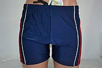 Мужские плавательные шортики Sun & Ocean julleride