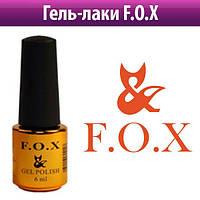 Гель-лак FOX French 6 мл