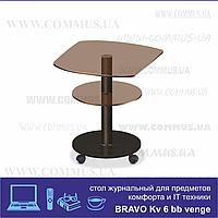 Стол журнальный Bravo KV6 bb venge