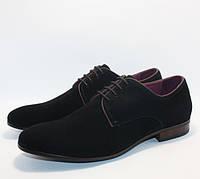 Туфли замшевые классические