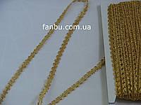"""Узкая золотая тесьма """"змейка"""" (ширина 0.7см) 1 упаковка 30 ярдов"""