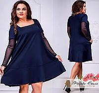 Платье трикотажное стрейчевое Большого размера