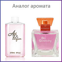 133. Парфюм. вода 270 мл Be Givenchy