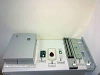Электромагнитный замок комплект