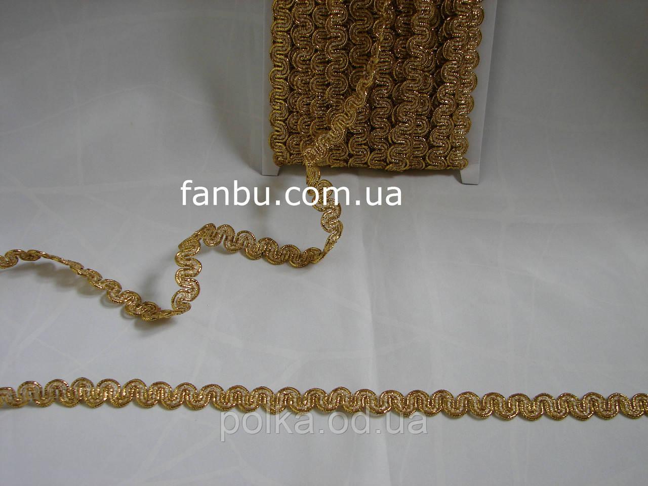 """Золота декоративна тасьма """"грецька хвиля""""металізована, ширина 1.3 см(1 уп20 ярдів)"""