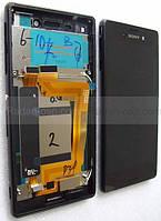 Дисплейный модуль (дисплей с сенсором) DS Sony Xperia M4 Aqua Dual E2312/ E2333 (Black), 124TUL0015A оригинал