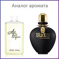 138. Парфюм. вода 270 мл Black XS L'Aphrodisiaque Paco Rabanne