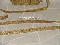 """Светло-золотая тесьма """" косичка шубная""""металлизированная, ширина 1.2см(1 уп-50м)"""