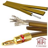 Van Den Hul Goldwater акустический кабель для домашнего кинотеатра