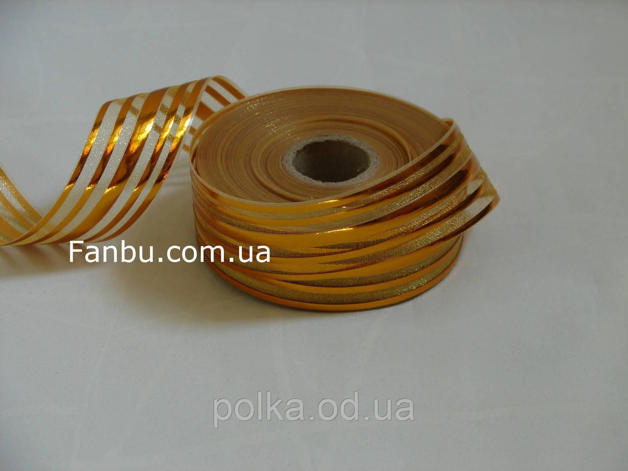 Золотая лента для бантов с красивым переливом(1рулон-25ярдов)ширина 3 см
