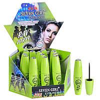 """Подводка для глаз Seven Girl """"Rav Party"""" - 673В (Зеленая упаковка)"""