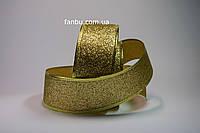 Новогодняя блестящая золотая лента с глиттером для бантов с проволочным краем 1уп-50ярдов(ширина 5 см)