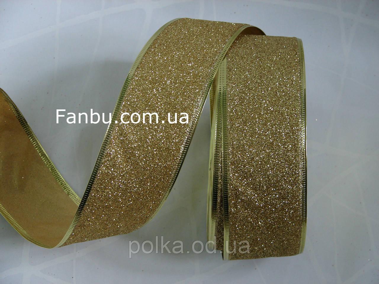 Новогодняя блестящая золотая лента с глитером для бантов с проволочным краем 1уп-45м( 6 см)