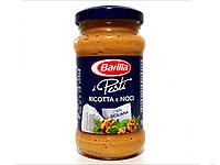 "Соус песто с рикоттой и грецким орехом, Pesto ricotta e noci ""Barilla"" 190 г"