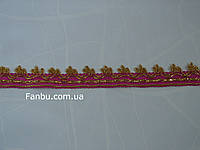 """Розовая с золотом тесьма""""корона""""(ширина 2.7см)1 уп-20ярдов"""