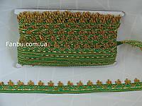 """Зеленая с золотом тесьма""""корона""""(ширина 2.7см)1уп=-20ярдов"""