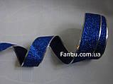 Блискуча синя стрічка з глітером для бантів з дротяним краєм 1упаковка-50ярдов(ширина 5 см), фото 2
