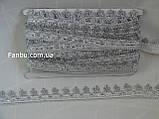 """Біла з сріблом тасьма""""корона""""(ширина 2.7 см)1 уп-20ярдов, фото 2"""