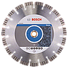 Алмазный диск Bosch Best for Stone 150 мм (2608602643)