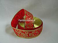 Атласная красная с золотом лента с проволочным краем для бантов 1 рулон-50ярдов(ширина 5см)
